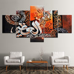 allah calligraphy art work