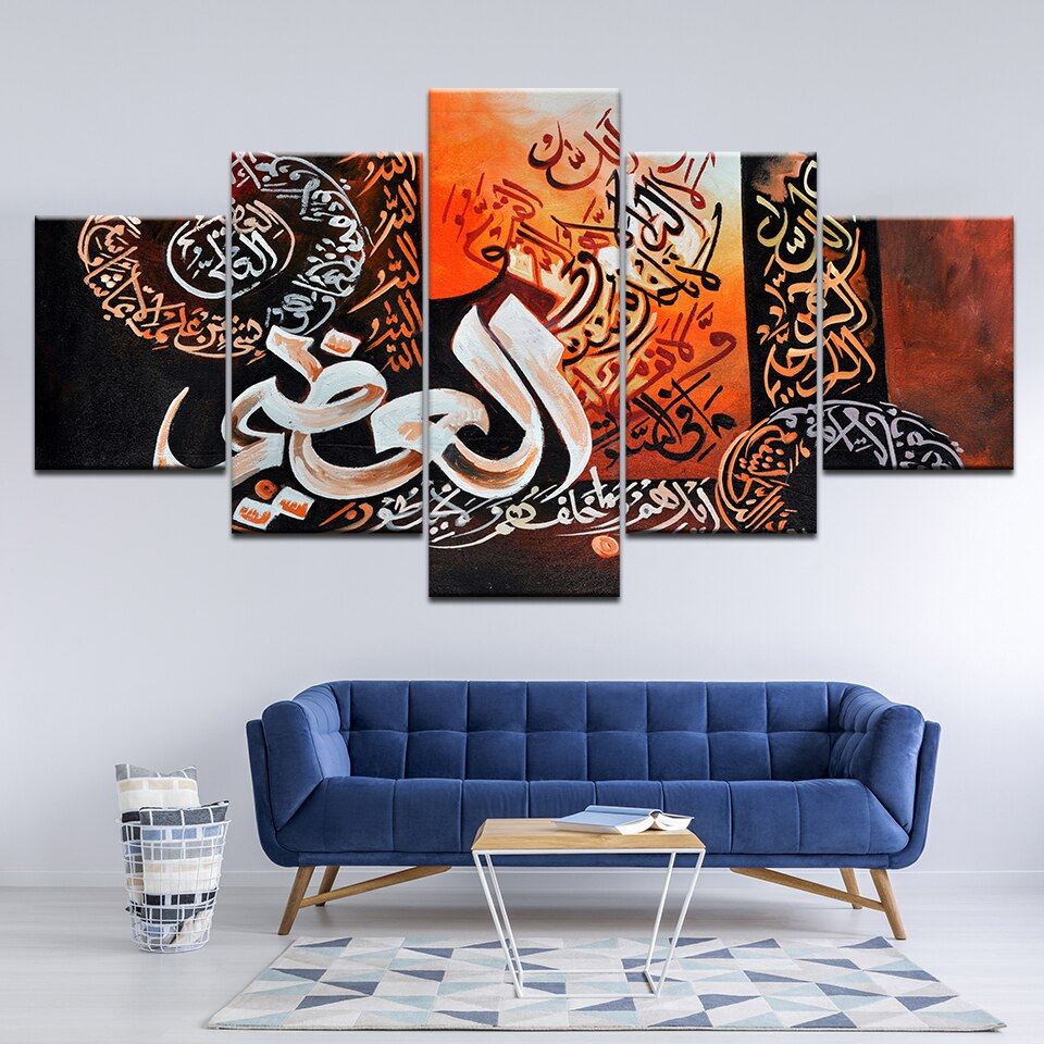 allah calligraphy arts