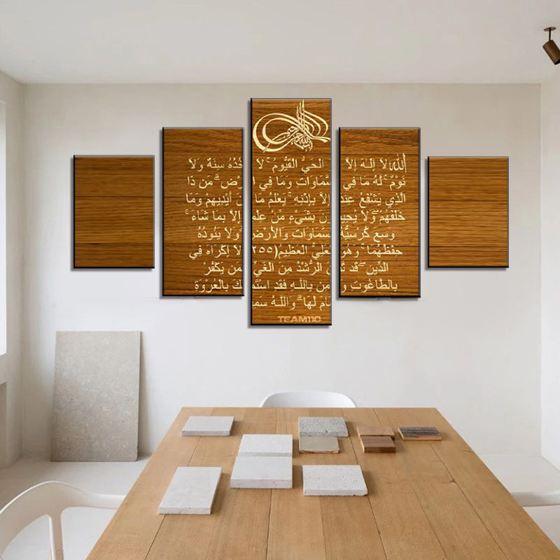 Islamic Wall Arts