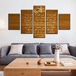 Islamic Wall Art Brown Canvases