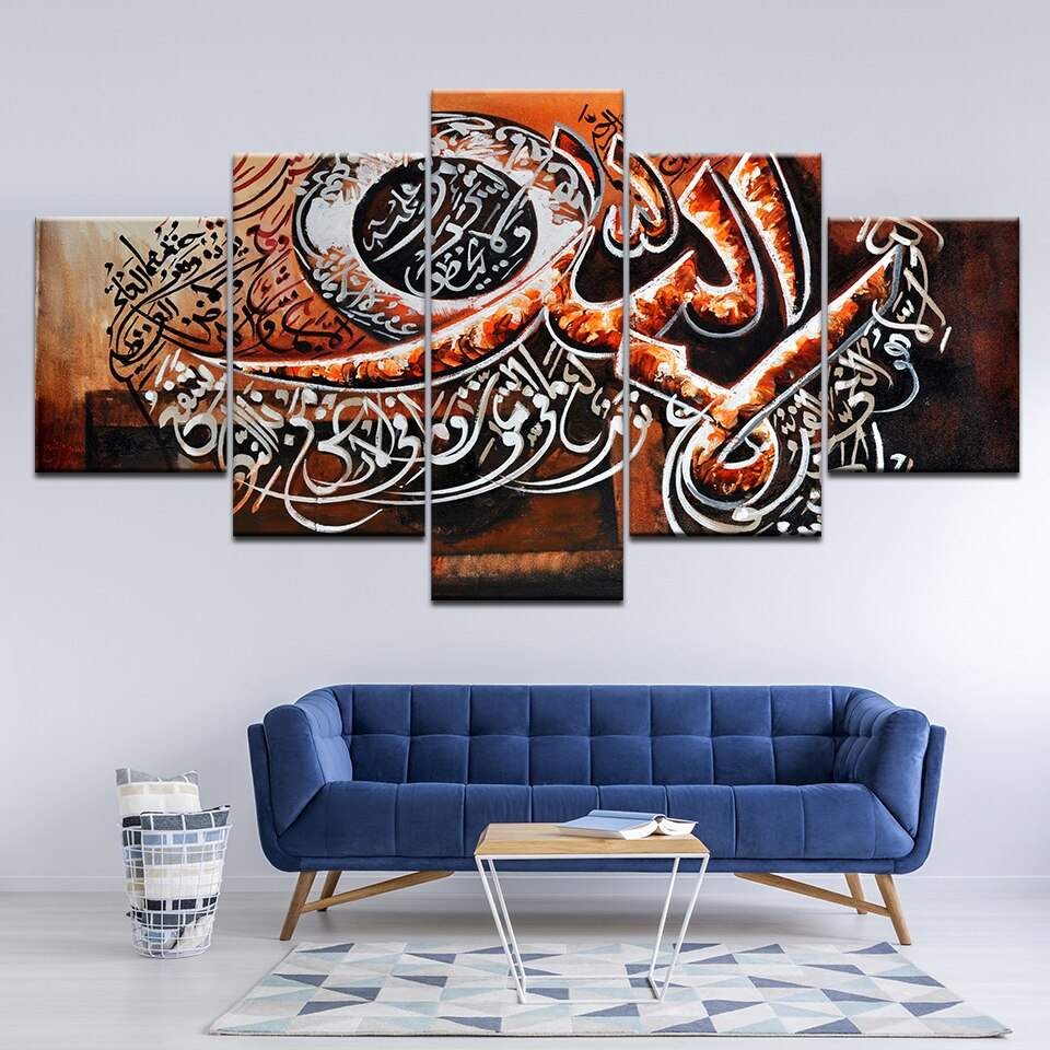 muslim wall art canvas