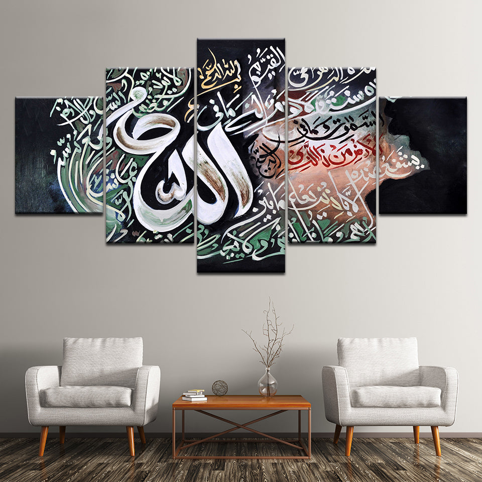islam calligraphy art
