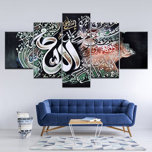 islam gifts online