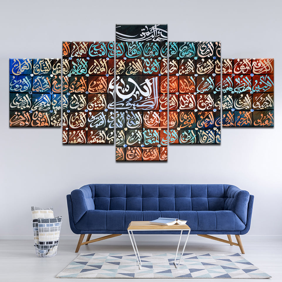 Islamic Wall Art Canvas 99 Names of Allah
