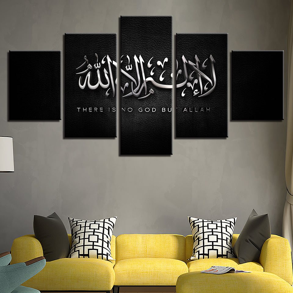 Islamic Canvas 5 Piece HD Multi Panel Wall Arts