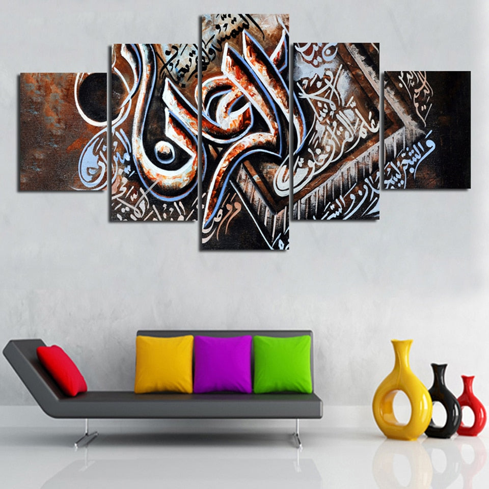 islamic arts canvas
