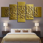 Islamic Wall Art Canvases