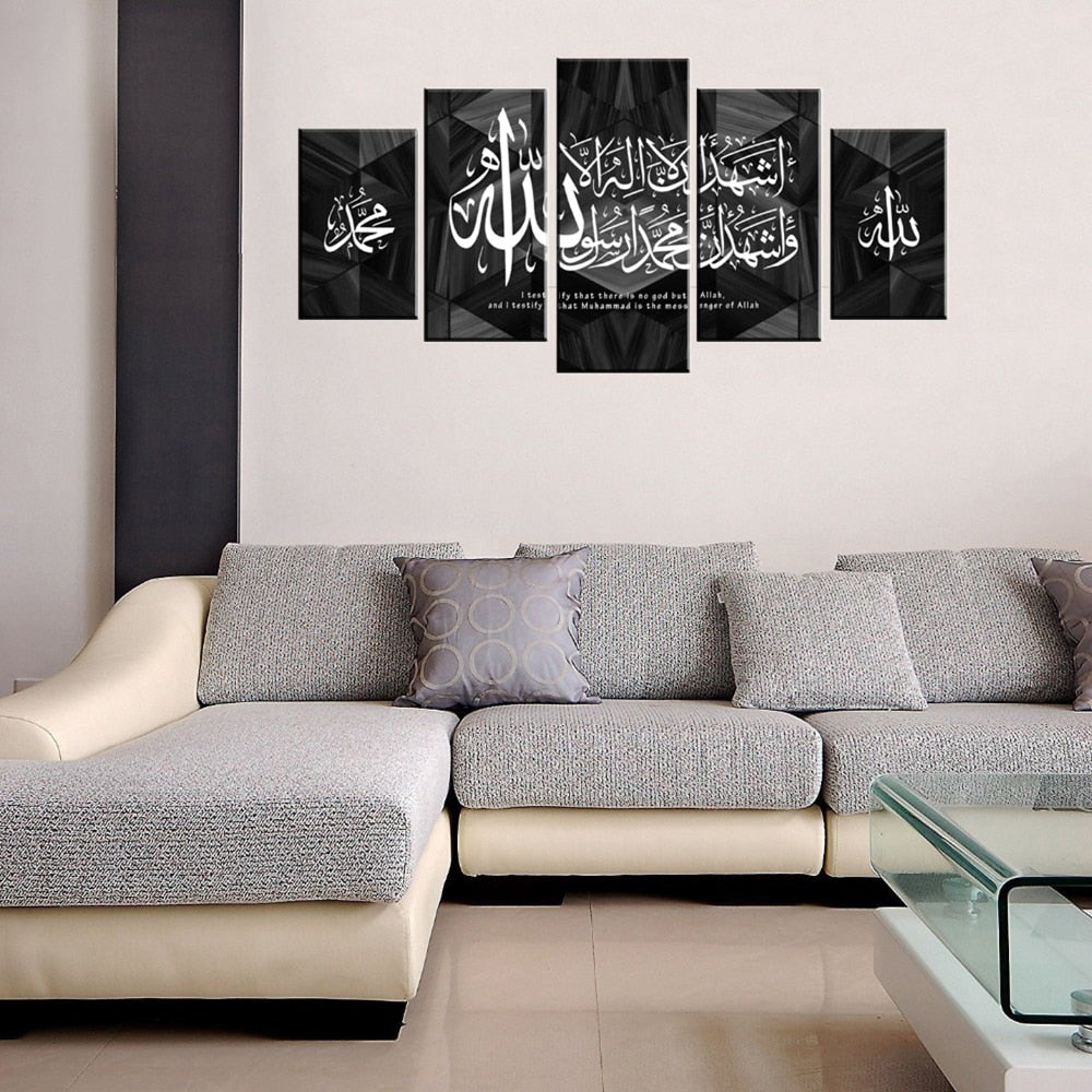 Islamic Wall Arts Canvas