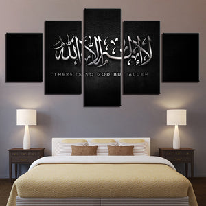 Islamic Canvas 5 Piece HD Multi Panels