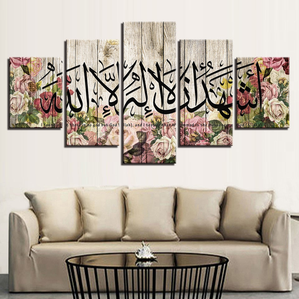 islamic art canvases