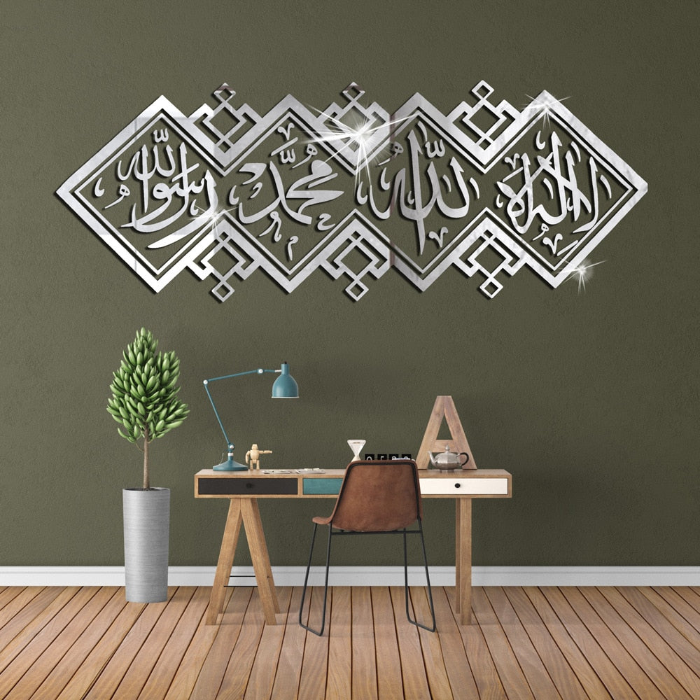 Islamic Mirror Reflection Acrylic Stickers