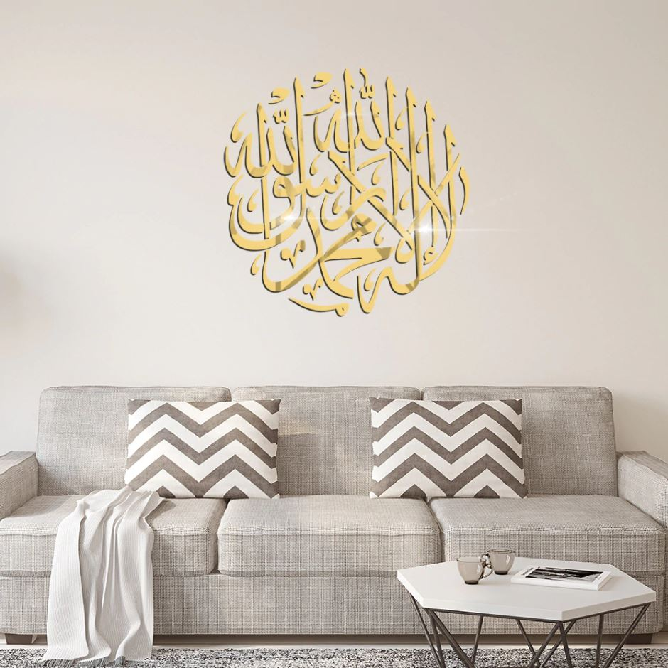 Islamic Acrylic Sticker