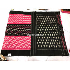 Cotton Ikkat Sarees-Pink and Black-Sitarini-PRRHICS118