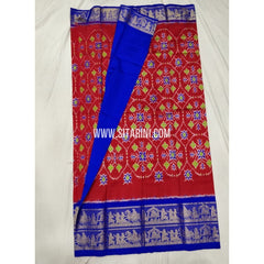 Elder's Ikkat Pattu Lehenga with Kanchi boarder-Red and Blue-Sitarini-PSHIPLE142