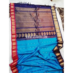 Gadwal Pattu Saree-Multicolor-Sitarini-SITGSS103