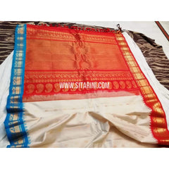 Gadwal Pattu Saree-Multicolor-Sitarini-SITGSS104