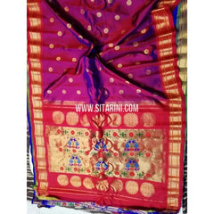 Gadwal Silk Saree-Magenta And Red-Sitarini-SITGSS147