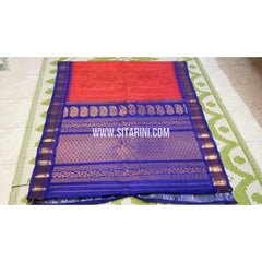 Gadwal Silk Saree-Red-Sitarini-SITGSS180