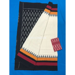 Ikkat Cotton Sarees-Mercerised-Cream and Black-Sitarini-PGMHICS108