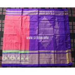 Ikkat Light Pink Sarees-Pattu Fabric-Sitarini-PRHIPS286