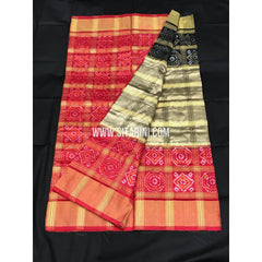 Ikkat Pattu Saree-Gold and Red-Sitarini-SITIPS183