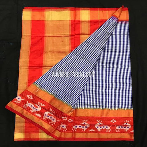 Ikkat pattu Saree-Multicolor-Sitarini-SITIPS547