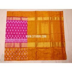 Ikkat Pattu Saree-Pink and Yellow-Sitarini-PVHIPS109