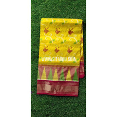 Ikkat Pattu Saree-Special Zari Border-Yellow-Sitarini-PRHIPS271