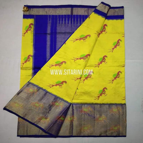 Ikkat Pattu Saree-Yellow-Sitarini-SITIPS600