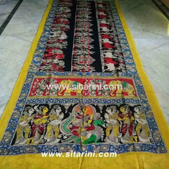 Kalamkari Cotton Saree-Multicolor-Sitarini
