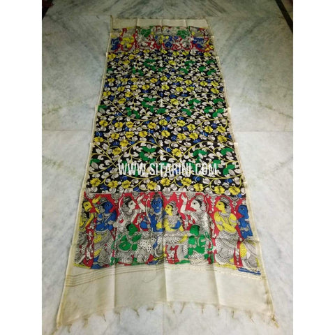 Kalamkari Dupattas-Chanderi Cotton-Multicolor-KUHKCD114