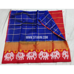 Kids Ikkat Pattu Langa-Blue and Red-0 to 3 years-Sitarini-SITKIL172