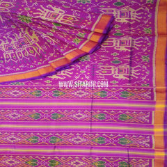 Patola Silk Saree-Single Ikkat-Multicolor-Sitarini-SITRPS279