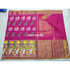 Pochampally Ikkat Pattu Saree-Pink-Sitarini-PSHIPS190