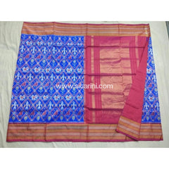 Pochampally Ikkat Pattu Saree-Royal Blue and Pink-Sitarini-PSHIPS159