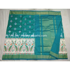 Pochampally Ikkat Pattu Saree-Sea Green and Cream-Sitarini-PSHIPS163