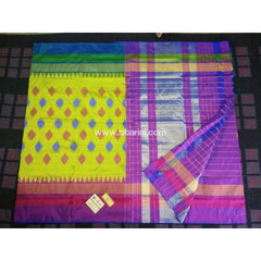 Pochampally Ikkat Pattu Saree-Yellow and Purple-Sitarini-PRHIPS109