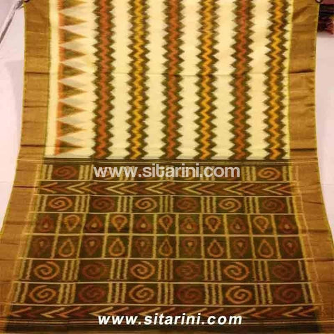 Pochampally Ikkat Sico Saree-Cream and Brown -Sitarini