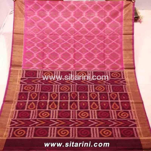Pochampally Ikkat Sico Saree-Pink and Brown-Sitarini