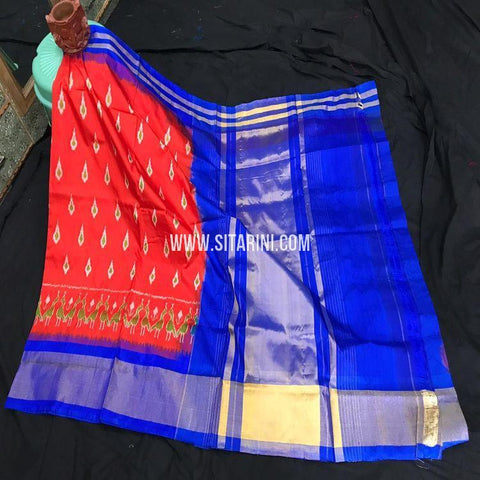 Pochampally Ikkat Silk Saree-Red-Sitarini-SITIPS872