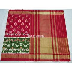 Pochampally Silk Saree-Red and Bottle Green-Sitarini-PSHIPS267
