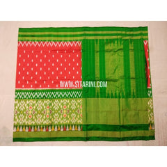 Pochampally Silk Saree-Red and Parrot Green-Sitarini-PVHIPS124