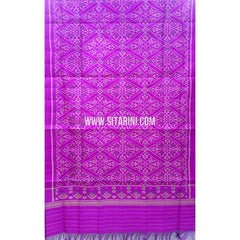 Single Ikkat Patola Silk Dupatta-Multicolour-Sitarini-SITPAD220