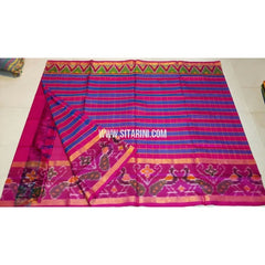 Uppada Ikkat Saree-Pink and Royal Blue-Sitarini-UMKHUPS112