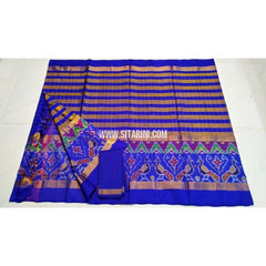 Uppada Ikkat Saree-Royal Blue and Golden-Sitarini-UMKHUPS102