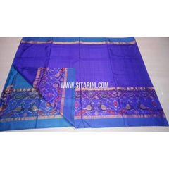 Uppada Pattu Saree with Big Ikkat Border-Blue-Sitarini-USRHUPS169