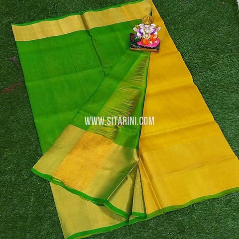 Uppada Saree-Pattu-Yellow-Sitarini-SITUSS356