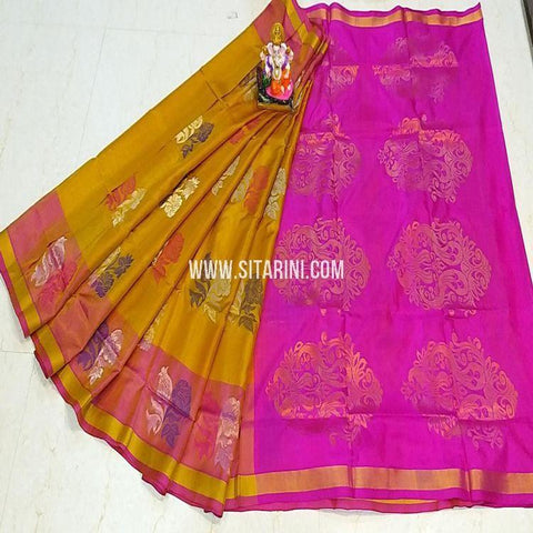 Uppada Saree-Silk-Yellow-Sitarini-SITUSS335