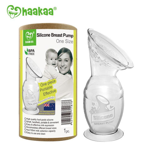 Haakaa 100ml Silicone Breast Pump (with suction base)