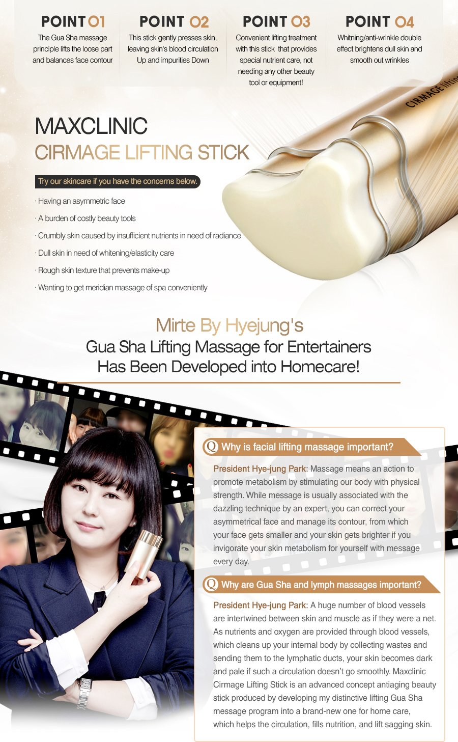 Maxclinic Cirmage Lifting Stick